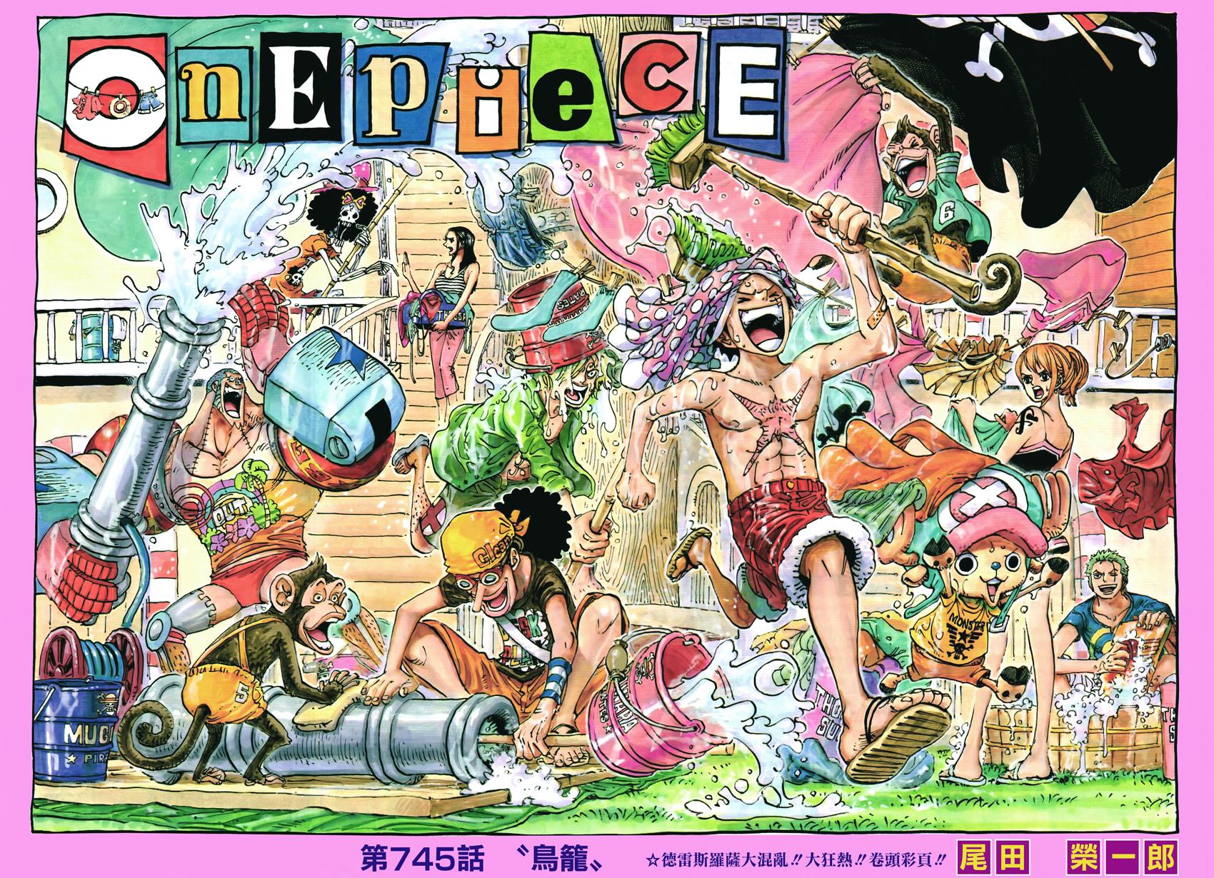 Rayakan Ulang Tahun ke-20, Komikus One Piece Sampaikan Pesan Spesial