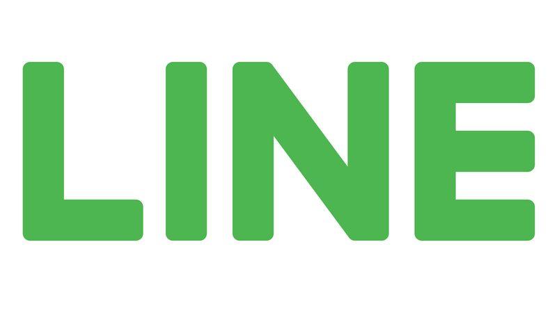 com-Logo Line