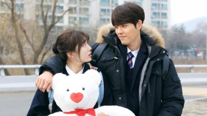 Drama Korea Uncontrollably Fond