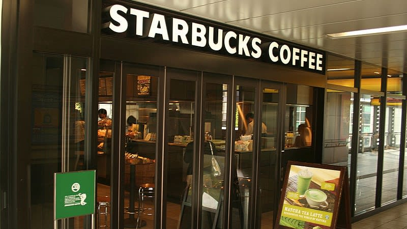Ilustrasi gerai Starbucks