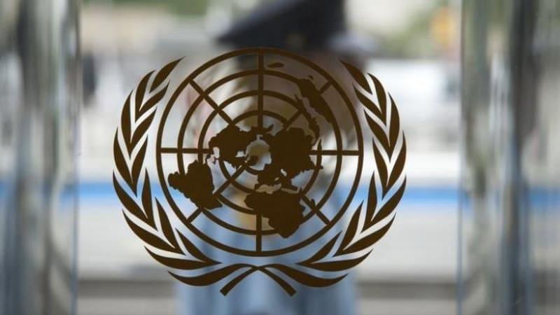 Ilustrasi logo PBB