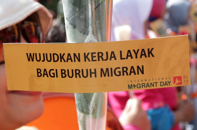 Hari Migran Internasional 2016