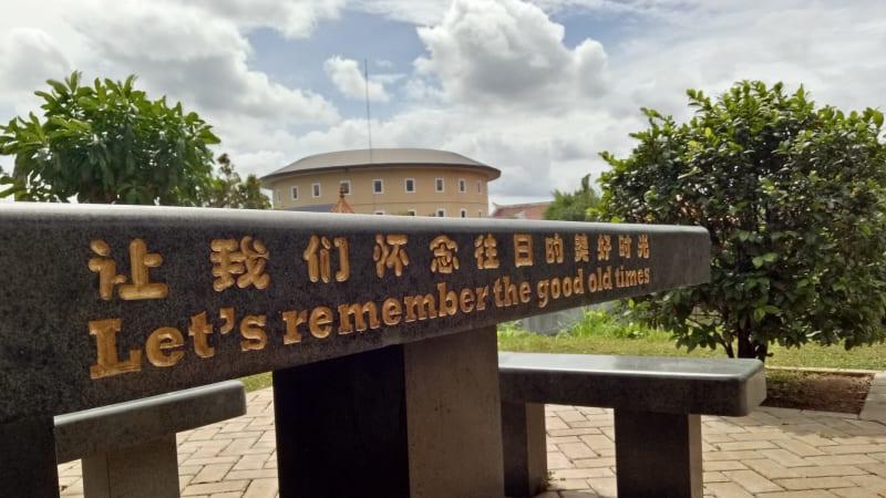 Taman Budaya Tionghoa