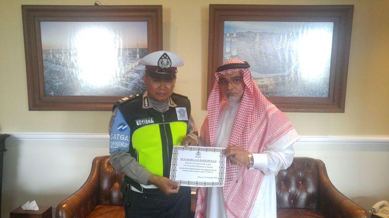 Penghargaan Haji