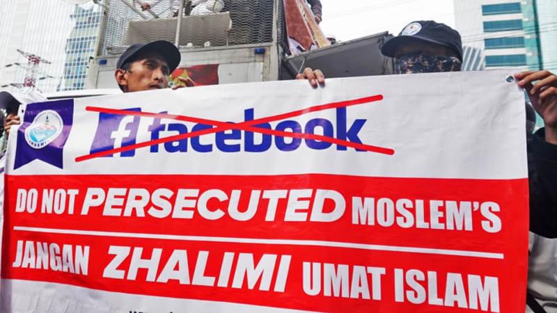 Demo FPI atas kezaliman Facebook