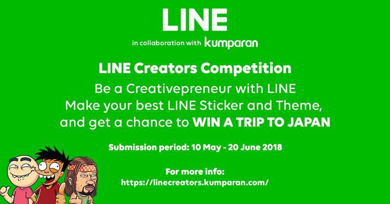com-LINE Creators Competition