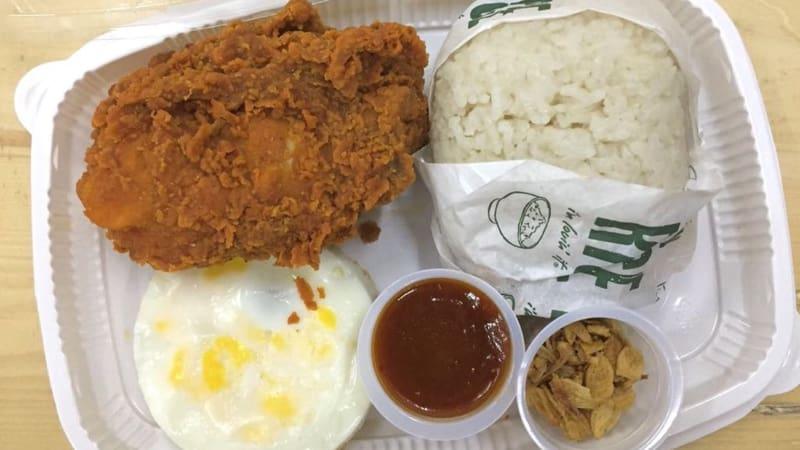 Paket Nasi Uduk McD Komplit Ayam Spicy