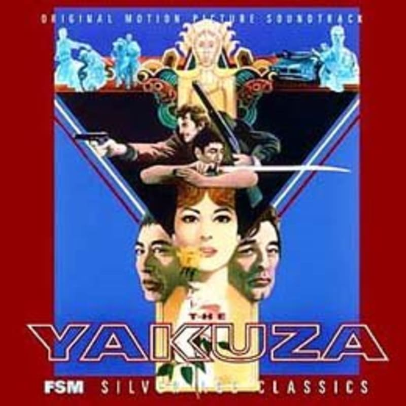 Cover soundtrack The Yakuza