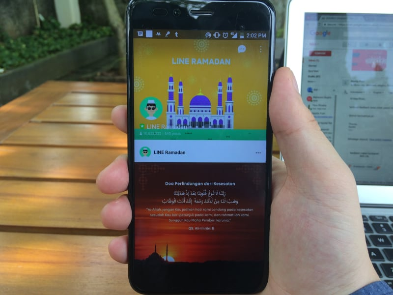com-Laman Depan OA LINE Ramadan