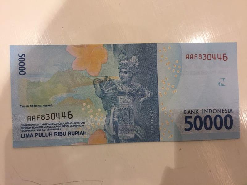 Uang baru Peruri