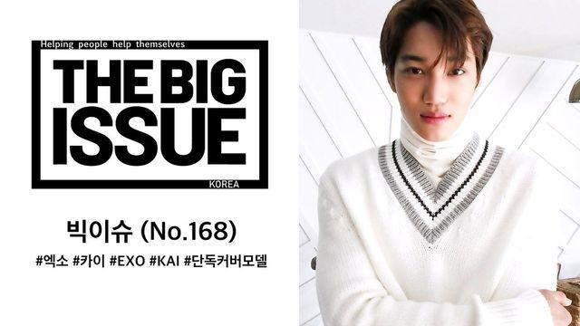 Jadi Cover Untuk Amal Tanpa Dibayar, Kai EXO Bikin Majalah Ini Laku Keras!