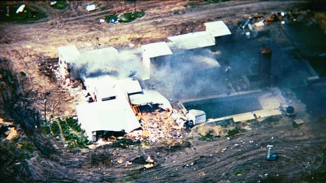 Serangan Bom di Oklahoma City Tahun 1995, Mengubah Pandangan Warga AS