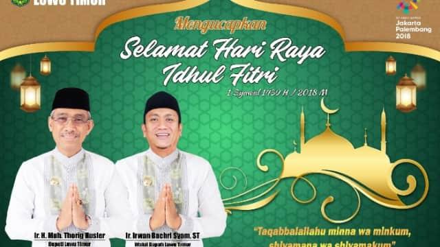 Selamat Hari Raya Idhul Fitri