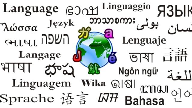 5 Bahasa Terbahagia di Dunia