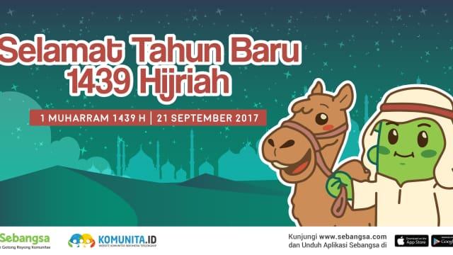 Selamat Tahun Baru Islam 1439 Hijriah