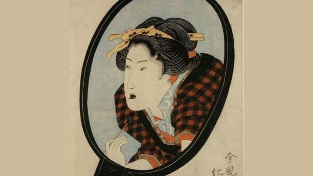 Tradisi Menghitamkan Gigi Di Jepang