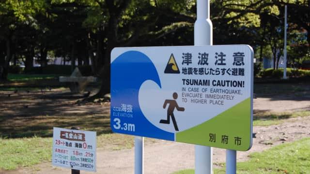 Belajar dari Jepang : Pengetahuan Mitigasi Warga Sipil untuk Menghadapi Gempa