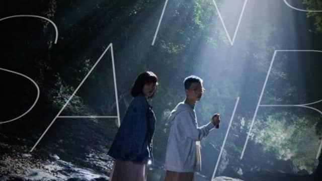 AKMU Rilis Teaser MV, Persis Trailer Film Horor!
