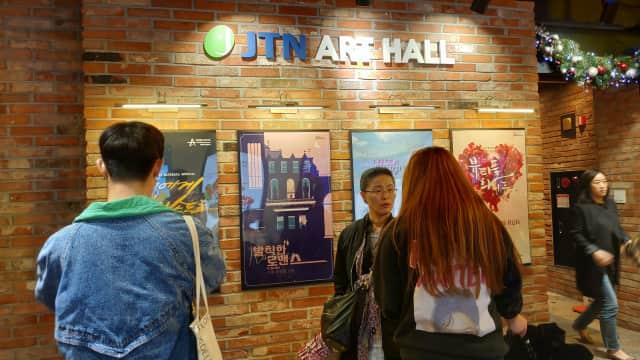 Popularitas Drama Musikal di Kalangan Masyarakat Korea Selatan