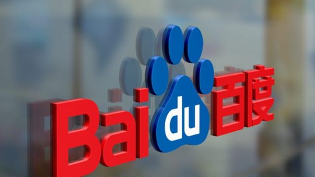 Baidu Tuduh Startup Mobil Otonom JingChi Curi Teknologinya