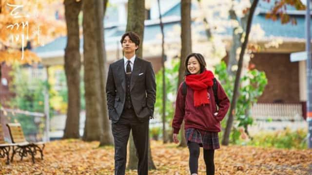 Berpose Mirip Adegan Drama 'Goblin', Pasangan Asal Korea Populer