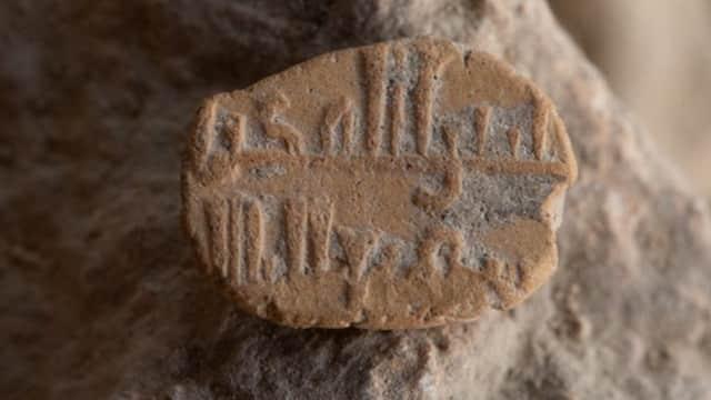Jimat Doa Berbahasa Arab Ditemukan di Yerusalem