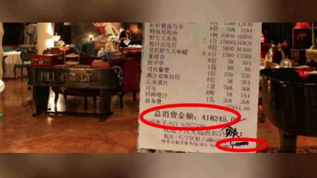 Struk Makan Malam Hampir Rp 1 Miliar Kejutkan Netizen China