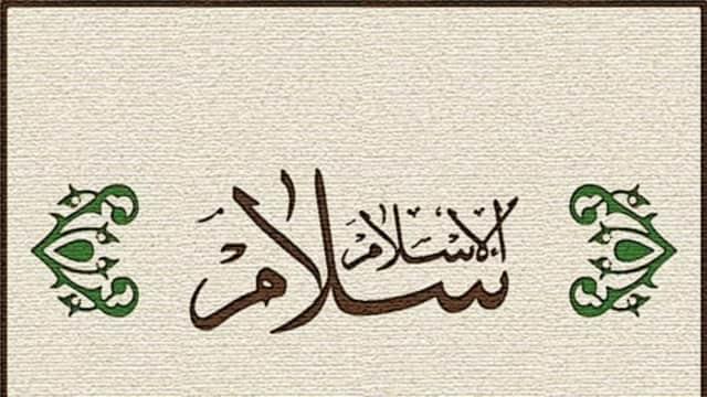 The Gentleman Muslim
