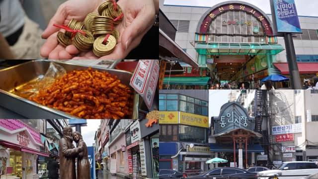 Serunya Wisata Anti-Mainstream di Pasar Tradisional Korea Selatan