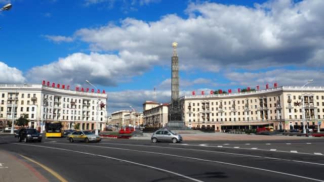 Minsk, Kota Pertahanan Uni Soviet selama Masa Perang