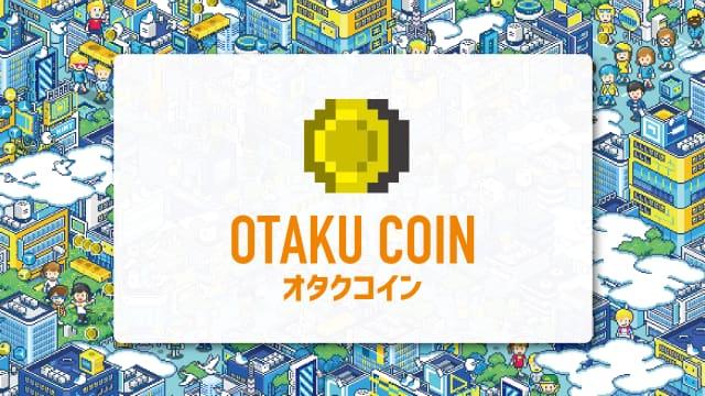 Perusahaan Jepang Berencana Merilis Kriptokurensi 'Otaku Coin'