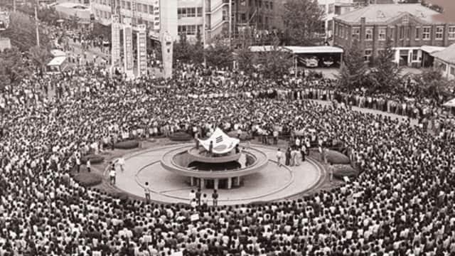Pemberontakan Gwangju, Perjuangan Rakyat Untuk Demokrasi Korea: Bagian 1