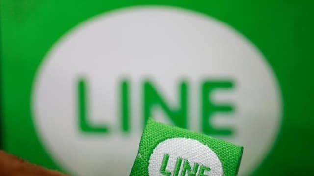 LINE Anggarkan USD 10 Juta untuk Investasi Startup Blockchain
