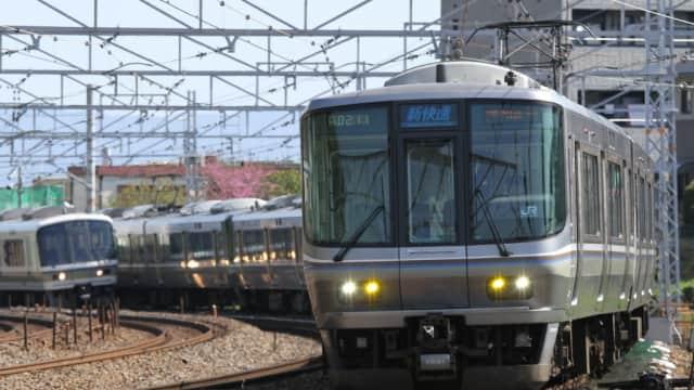 'Seishun 18 Kippu', Tiket Murah untuk Keliling Jepang Sepuasnya