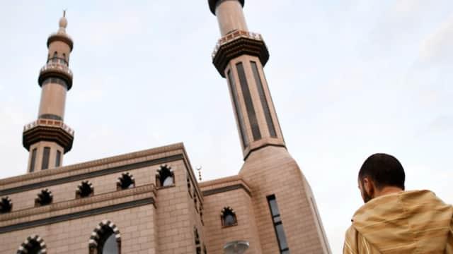 Pemerintah Austria Tutup Tujuh Masjid Radikal