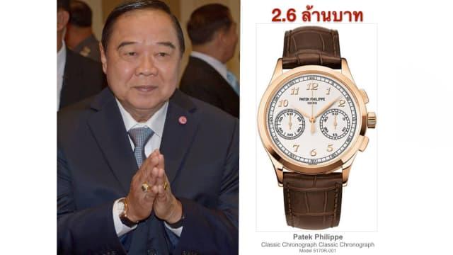 Punya 25 Jam Tangan Mewah, Menteri Pertahanan Thailand Dituduh Korupsi