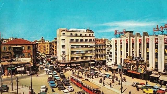 Beirut, Kota Perdagangan Timur Tengah Berusia 3.000 Tahun