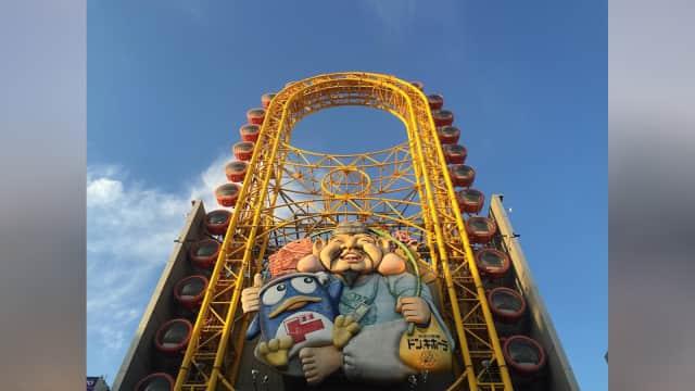 Ditutup Selama 9 Tahun, Ferris Wheel Unik di Osaka Dibuka Kembali