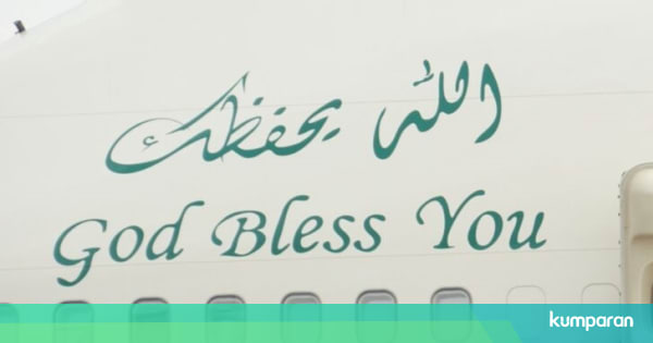 how to say god bless you in arabi